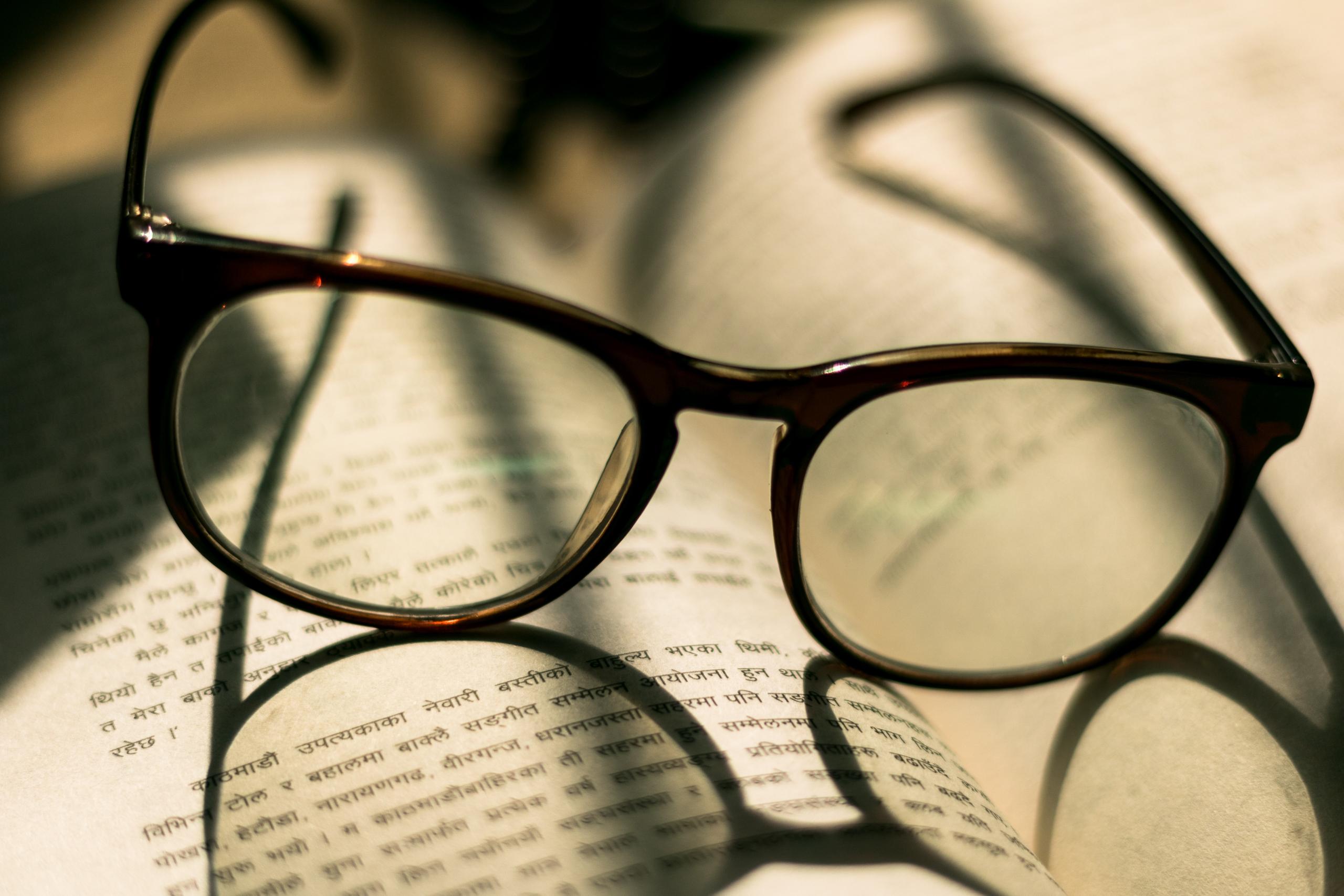 Wat zijn leesbrillen?